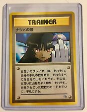 "BANNED Pokemon ""MIDDLE FINGER"" SABRINA's GAZE (No Rarity Mark) JAPANESE NM/MINT"