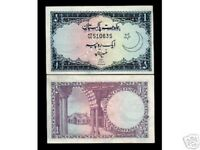 BANGLADESH Chop 1 RUPEE P1 A 1971 FIRST NOTE UNC SCARCE ON PAKISTAN MONEY NOTE