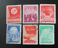 China 1959 Stamps Full Set of National Labour Day and Great Leap Forward Used G
