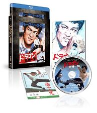THE BIG-BOSS : BRUCE LEE - Japanese original Extreme Edition Blu-ray