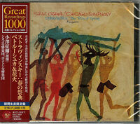 SEIJI OZAWA-STRAVINSKY: THE RITE OF SPRING. PETROUCHKA & FIREWORKS -JAPAN CD B63