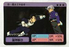 Dragon Ball Z Super Barcode Wars Multi Scanning System 26