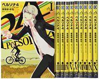 Persona 4 comic 1-10 vol anime japanese manga