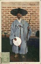 Japan Japanese Man Costume Clothing Customs c1915 Postcard #1