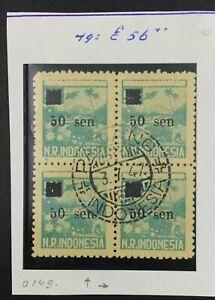 MOMEN: INDONESIA SUMATRA BLOCK USED LOT #8804