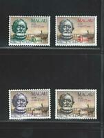 Portuguese Macau Stamps | 1981 | the poet Camoes | MNH