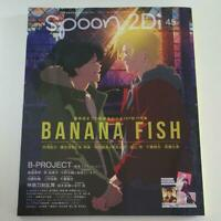 (Used) spoon.2Di vol.45 ese Magazine BANANA FISH B-PROJECT anime Book