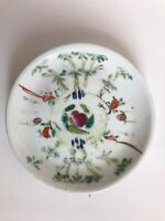 Antique Chinese famille Porcelain small dish / plate