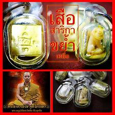 Thai Amulet Charming Strong Salika Tiger Mauls Human Herb Oil By Phra Arjarn O