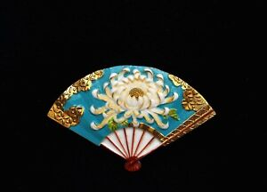 Vintage Japanese Toshikane Relief Porcelain Fan Pin Brooch Marked NOT BUTTON