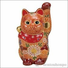 Japanese Beckoning Maneki Neko Lucky Cat Red Pottery Handmade Japan Hapiness