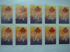 (RB 134) 1997 CANADA 45c Stamps (YEAR OF THE OX) Blk In 10