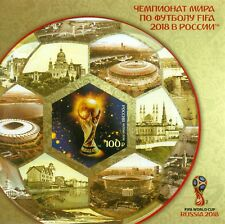 RUSSIA 2018 Souvenir Sheet, The 2018 FIFA World Cup Russia, Imperforate, MNH