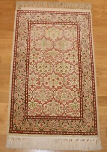 Original Türkischer Hereke Seidenteppich Signiert - 101x61cm - Seide Silk Seda