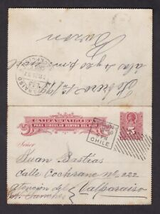 Chile 5c stationery letter card used Santiago to Valparaiso 1899