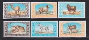 AK2 -  ANIMAL KINGDOM STAMPS JORDAN 1967 ANIMALS IMPERF MNH