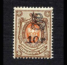 Armenia, 1920, SC 152b, mint. 4804