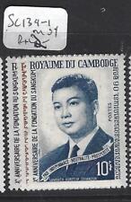 CAMBODIA (P1501B) SC 139-141   MOG