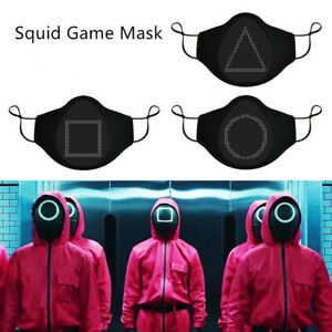 LED Light up Face Mask Squid Game Design USB Rechargeable Rave Mask Xmas Gift