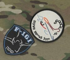 General Dynamics F-16 Fighting Falcon 2-PATCH Set: Israel Air Force Iaf ישראל