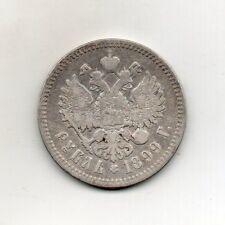 RUSSIAN EMPIRE 1 Ruble 1899 (FZ) Nicholas II Silver .900