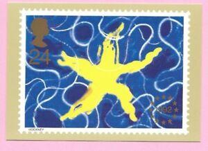GB 1992 PHQ Card #147 - THE SINGLE EUROPEAN MARKET (Hockney) - Unused MINT