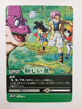 Dragon Ball Super Card Game DB-541-II