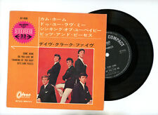 Dave Clark Five EP Japan Come Home. Thinking of You Baby