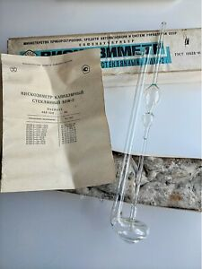 Capillary Glass Viscometer VPZh-2 (ВПЖ-2)  USSR NEW IN BOX (RARE)