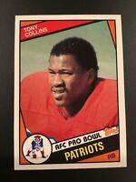 1984 Topps #133 TONY COLLINS New England Patriots Set Break MINT