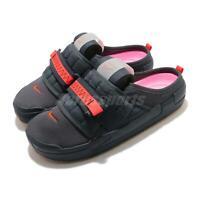 Nike Offline N354 Anthracite Orange Men Slip On Mule Sandals Shoes CJ0693-003