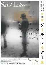 Saul Leiter Exhibition Japanese Anime Chirashi Mini Ad-Flyer Poster 2017 A4 4p