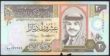 1995 JORDAN 20 DINARS BANKNOTE * gF+ * P-32a *