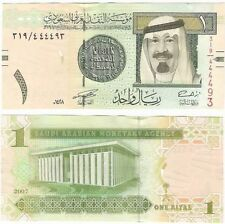 Middle Eastern Banknotes