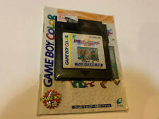 DRAGON QUEST I & II 1 & 2 ORIGINAL game JAPAN CIB GAMEBOY color cart booklet