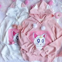 Kawaii Japanese Mori Girl Sweet Lolita Sailor Moon Cute Hoodie Jacket Coat Tops