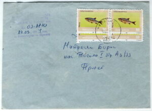 U, Macedonia, Cover, letter, used, 1994, with stamps
