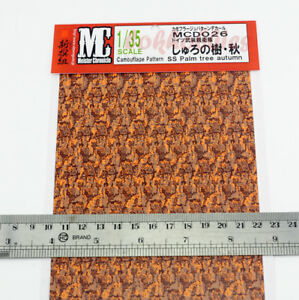 US German Infantry Decal 1/35 Military WWII Model Camouflage SS Palm Tree Autumn