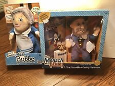 The Mensch on a Bench Hanukkah Decor & Also with Ask Bubbe Doll Both New In Box