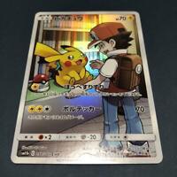 Pokemon card Pikachu CHR 054/049 Dream League SM11b tag team Red