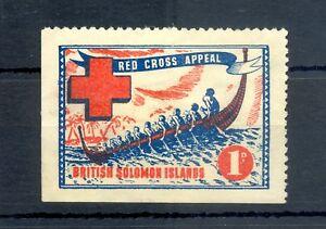 BRITISH SOLOMON ISLANDS -RED CROSS POSTER STAMP - (*) --RARE