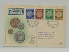 Israel - Good Cover/FDC Lot # 64