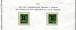Brazilian VARIG stamps -  UNUSED
