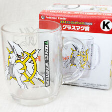 Pokemon Glass Mug Arceus Pocket Monsters Center JAPAN ANIME MANGA