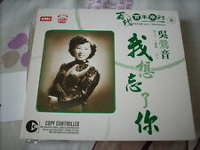 a941981 Woo Ing Ing 吳鶯音 Pathe EMI Best CD (9) 我想忘了你  送我一枝胡姬花 (A)