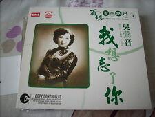 a941981 Woo Ing Ing 吳鶯音 Pathe EMI Best CD (9) 我想忘了你  送我一枝胡姬花 (A)