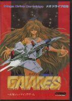 GAIARES Sega Mega Drive MD JAPAN USED