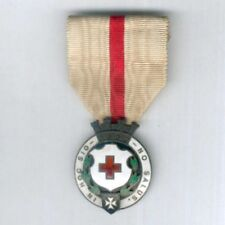 SPAIN. Red Cross Medal, 2nd class, 1931-1939 issue