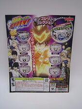 Katekyo Hitman Reborn Vongole Ring Collection Toy Machine Paper Card Yujin Japan