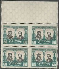 LITHUANIA 1930 MI 312 VARIETY - IMPERFORATED BETWEEN STAMPS, MNH OG
